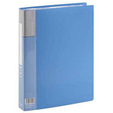 齐心 超省钱资料册,PF60AK A4 60袋 蓝 单个