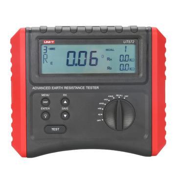 优利德/UNI-T 智能接地电阻测试仪,最高40kΩ土壤电阻率,UT572