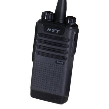 海能达数字对讲机,TD510