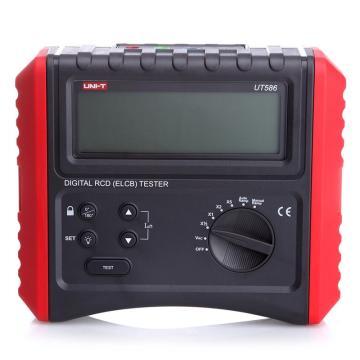 优利德/UNI-T 漏电保护开关测试仪,步长5%,UT586