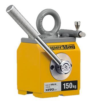 KITO 磁铁吊 扁钢起吊,最大工作载荷(kg):150,KRL15