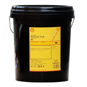 壳牌导轨油,通拿Shell Tonna S2 M 68,20L