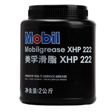 美孚 润滑脂,XHP 220系列,XHP 222,2KG/罐