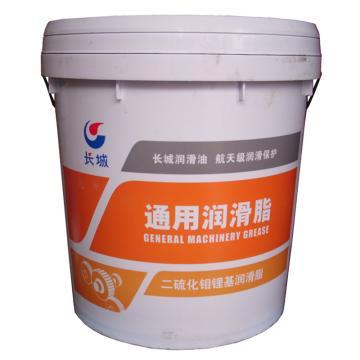 长城 润滑脂,尚博 二硫化钼锂基脂2号,15kg/桶