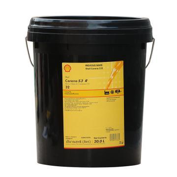 壳牌 空压机油,确能立 Corena S3 R 32,20L/桶