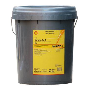 壳牌 空压机油,确能立 Corena S4 R 46,20L/桶