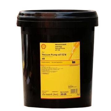 壳牌 真空泵油, Vaccum Pump S2 R 68,20L