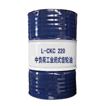 昆仑CKC 220中负荷工业齿轮油,170KG