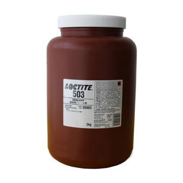乐泰 预涂胶,Loctite 503HV,2kg