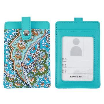 齐心 A7930A 时尚多彩PU+布 身份识别卡套 竖式 蓝 单个