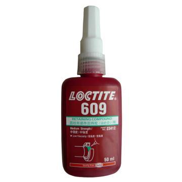 乐泰 圆柱 固持胶,Loctite 609 低粘度 快固型,50ml