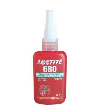 乐泰 圆柱 固持胶,Loctite 680 食品级 高强度 防跑圈,50ml