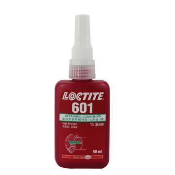 乐泰 圆柱固持胶,Loctite 601低粘度型,50ml