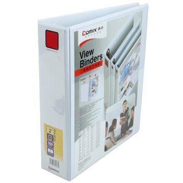 齐心 A236 美式三面插袋文件夹/资料夹A4 2寸4孔D型夹 白色