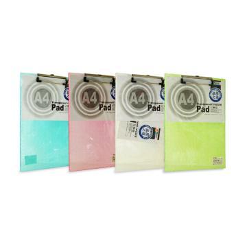 晨光 M&G 豎式透明板夾,ADM94512 A4 (紅/藍/綠/白,顏色隨機) 單位:塊