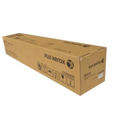 富士施乐(Fuji Xerox)3060墨粉筒 2060全新碳粉 3065粉盒 原装正品 CT202509 5代粉 5代机器