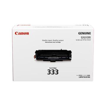 佳能(Canon)CRG-333黑色 硒鼓(适用LBP8100N/8750N)
