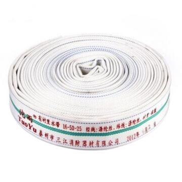 消防水带,50mm口径天然橡胶衬里双层(不带接口)