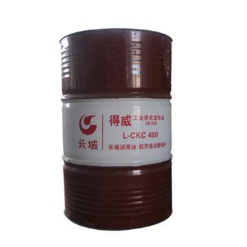 长城得威L-CKC 460工业闭式齿轮油,170kg/200L