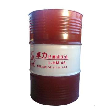 长城卓力\L-HM46抗磨液压油高压\170kg/200L