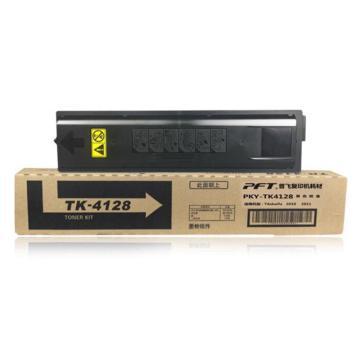 普飞PKY-TK4128 适合京瓷TK-4128墨粉盒TASKalfa 2010复印机墨盒