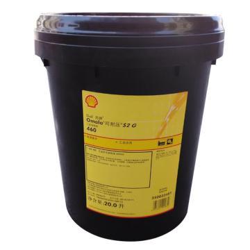 壳牌齿轮油,可耐压Shell Omala S2 G 460,20L