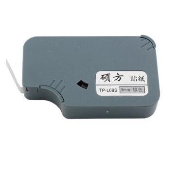 硕方 贴纸,9mm银色(8m/卷),适用硕方线号机 单位:卷