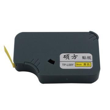 硕方 贴纸,9mm黄色(8m/卷),适用硕方线号机 单位:卷