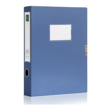 得力 档案盒,粘扣式 55mm(5603)蓝色 单个