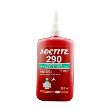 乐泰 螺纹 锁固剂,Loctite 290 渗透型,250ml
