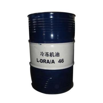 昆仑 冷冻机油,L-DRA 46,170kg/桶