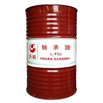 长城 轴承油,L-FD 2,165kg/桶