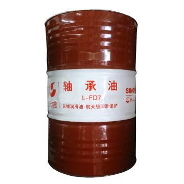 长城 轴承油,L-FD 7,165kg/桶