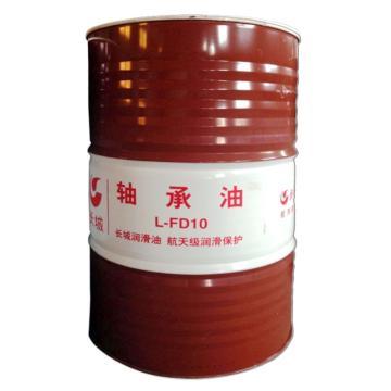 长城 轴承油,L-FD 10,165kg/桶