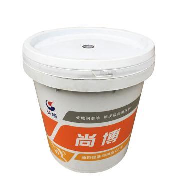 长城 润滑脂,尚博 通用 锂基润滑脂 00 号,15kg/桶