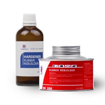 茵美特 橡胶硫化修补剂,SK358,300g/罐+80g硬化剂/组