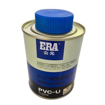 公元 PVC快速胶粘剂,500克/瓶