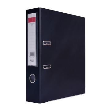 得力档案夹, A4 3寸半包胶 5463(黑)67mm 单个