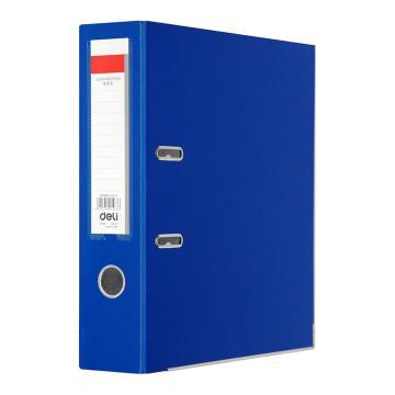 得力档案夹, A4 3寸半包胶 5463(蓝)67mm 单个