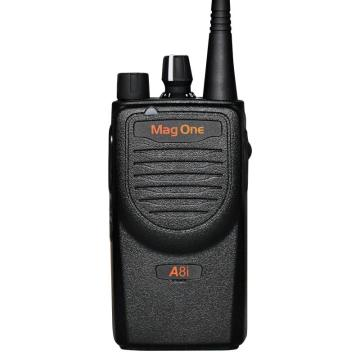 摩托罗拉数字商用对讲机,A8i(如需调频,请告知)