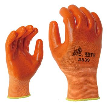 登升839 13针涤纶PVC浸胶手套