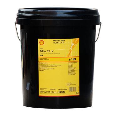壳牌 液压油,得力士 Tellus S2 VX 46,20L