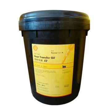 壳牌 导热油,HEAT TRANSFER S2,20L/桶