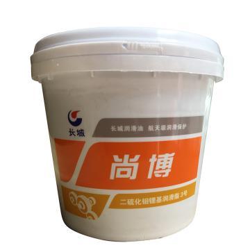長城 潤滑脂,尚博二硫化鉬通用 鋰基脂 3號,800g*12罐/箱
