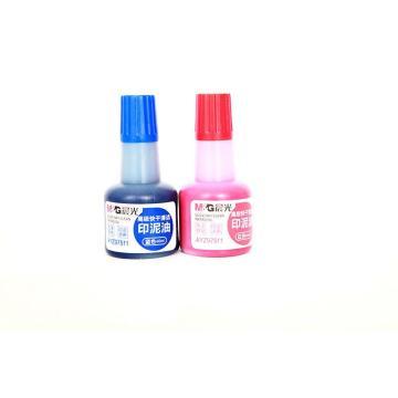 晨光 M&G 高級快干清潔印泥油,AYZ97511A (紅色) 單瓶