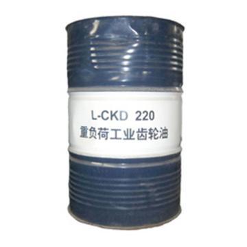 昆仑CKD 220重负荷工业齿轮油,170KG