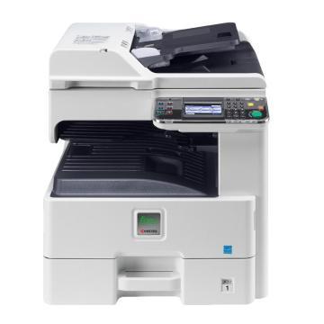 京瓷 黑白打印机 6525 双纸盒 输稿器