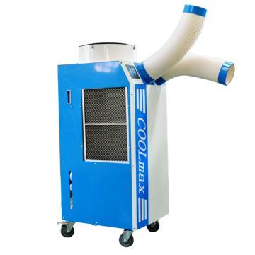 工业移动式空调,永备,3Hp,COOLmax75