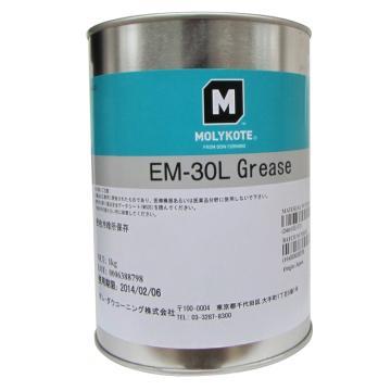 摩力克 润滑油脂,PAO油脂,MOLYKOTE EM-30L,1KG/罐