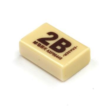 晨光 M&G 2B橡皮,AXP96448 50A(黄色)单块